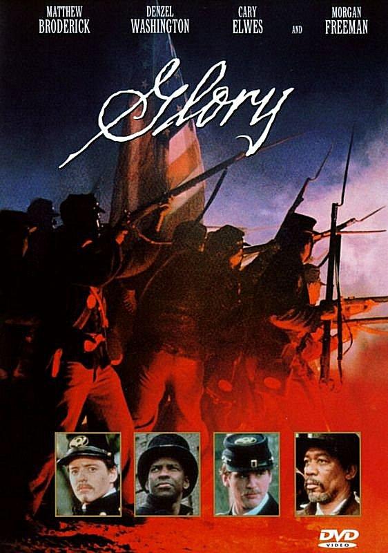 glory 1989